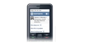 Мобильная версия ВКонтакте (vkontakte.ru, vk.com)