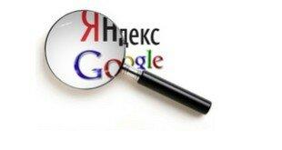 Как проверить индексацию сайта и страницы в Яндексе и Google