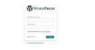 Как войти в админку сайта на Wordpress
