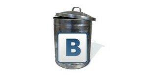 Как удалить группу в ВКонтакте которую сам создал