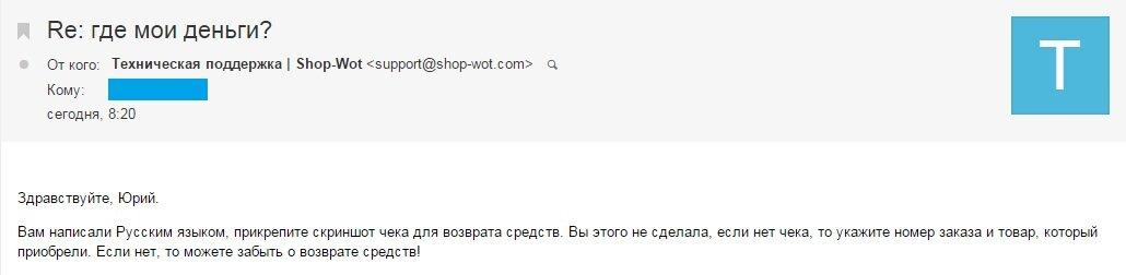 Centertankov.ru что за сайт купить аккаунты wot 907
